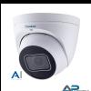 EBD8813 AI 8MP H.265 4,3xzoom IP kamera